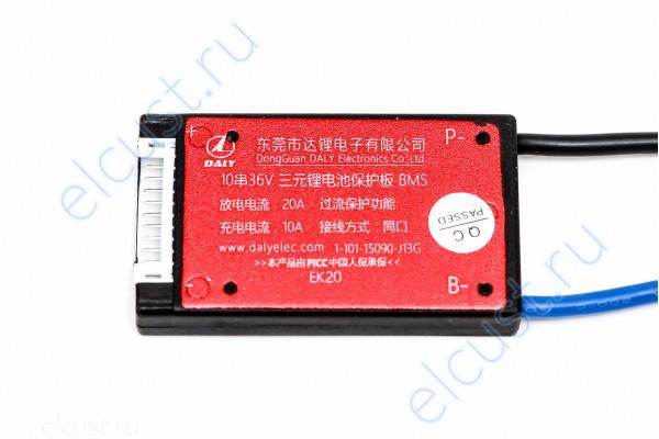 BMS 10s Li-ion 4.2v 20A discharge 10A charge