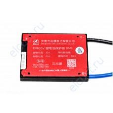 BMS 10s Li-ion 4.2v 30A discharge 20A charge