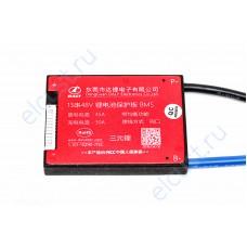 BMS 13s Li-ion 4.2v 45A discharge 30A charge