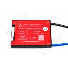 BMS 14s Li-ion 4.2v 35A discharge 20A charge