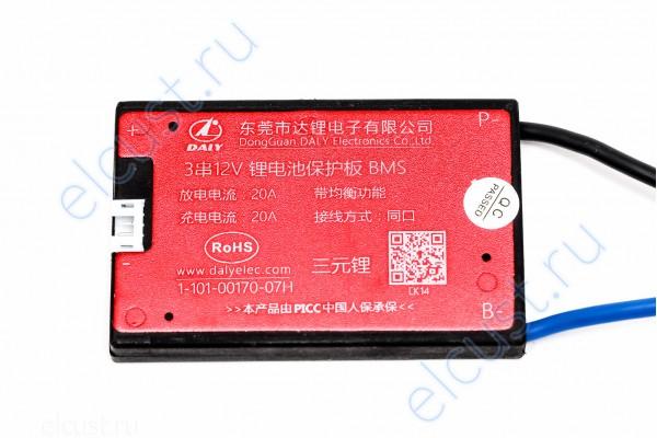 BMS 3s Li-ion 4.2v 20A discharge 20A charge