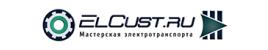 Магазин электротранспорта Elcust.ru - Всё для твоего железного коня