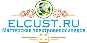 Elcust.ru - Мастерская электротранспорта. Электровелосипеды в Ростове-на-Дону.